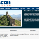 Image of Vulcan China website